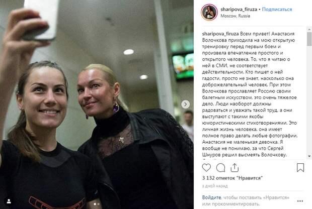 Чемпионка Фируза Шарипова вызвала на бой Сергея Шнурова