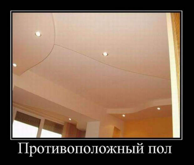 Свежих демотиваторов порция (11 фото)
