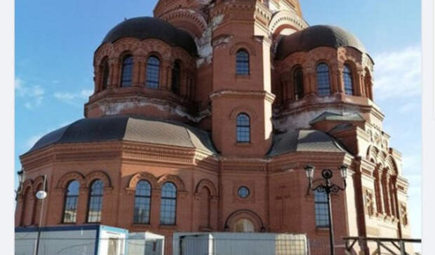 Строящийся в центре Волгограда храм Александра Невского покрылся белыми разводами