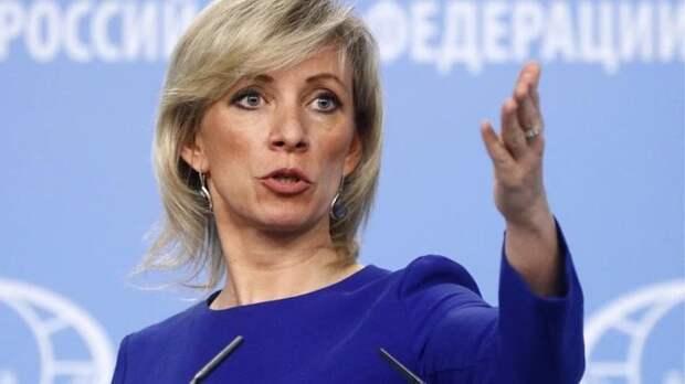 Мария Захарова припомнила Польше убийства мирных жителей в Ираке