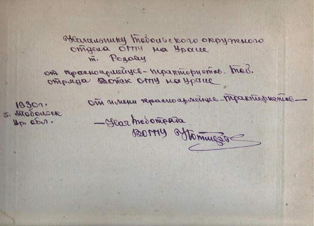 Previous Entry 2 Share Next Entry ОГПУ против немецких диверсантов и их подельников. 1933 год. ( 30 фото )