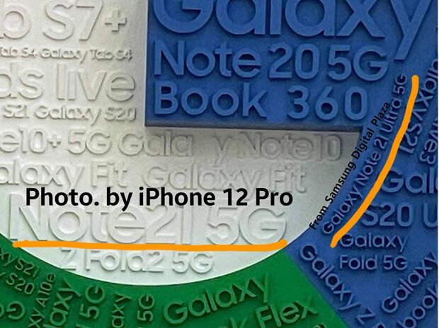 На стене официального розничного магазина Samsung нашли Galaxy Note21 и Note21 Ultra