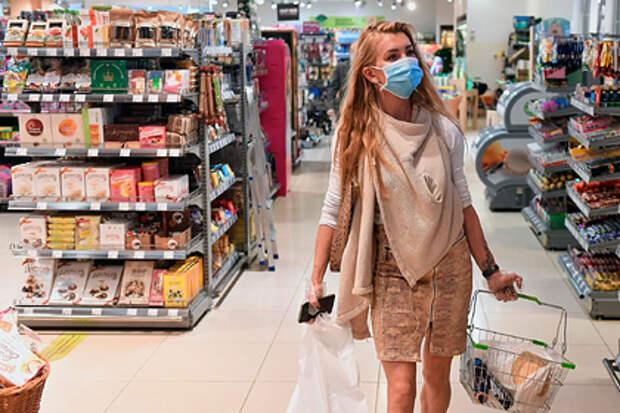 В России появится сеть продуктовых магазинов для бедных