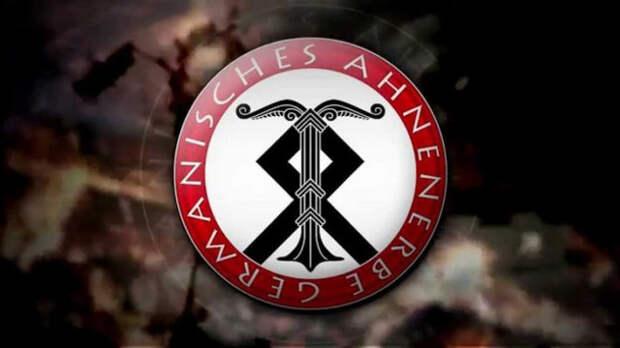 Германия,оккультизм,Третий рейх,Гипотезы