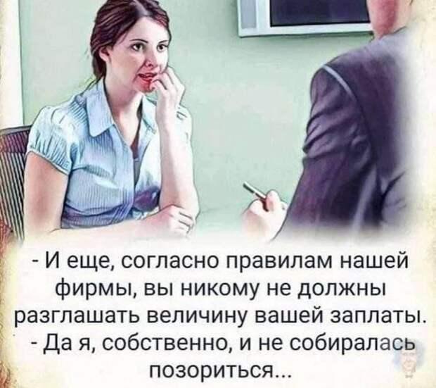 - Слышал, Михалыч уволился?  - А куда он ушел?...