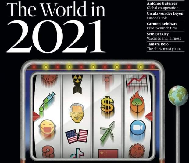 Политические новости от 20 ноября 2020 (7529)