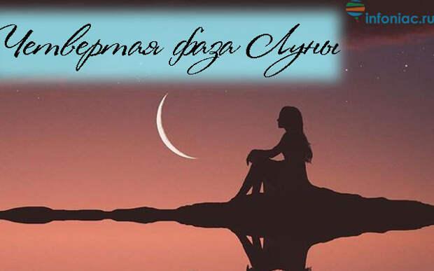 Секреты лунного календаря...