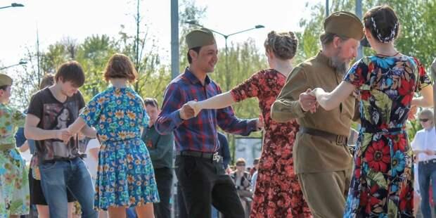 В СВАО пройдет «Бал Победы» Фото: mos.ru
