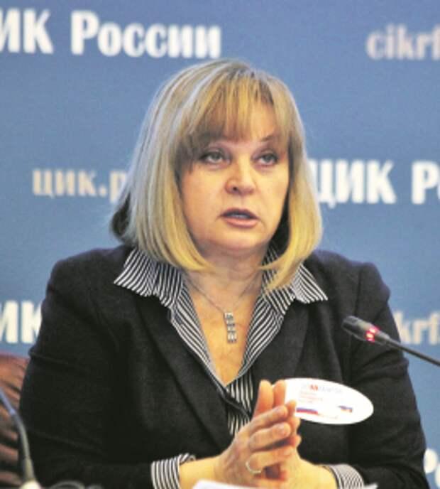 Агентство «Москва»