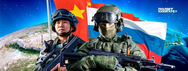 Россия и Китай устанавливают новый порядок в Центральной Азии