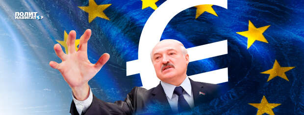 Европарламент загнал себя в ловушку резолюцией по Белоруссии