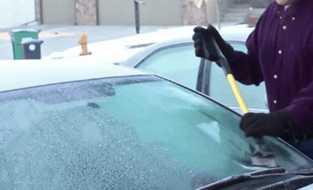 Средство из 2 ингредиентов, который спасет машину зимой