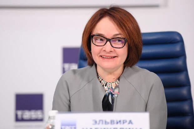 Эльвира Набиуллина объявила о восстановлении экономики России