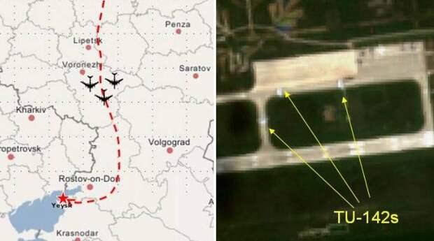 К Чёрному мору переброшены 3 патрульных самолёта Ту-142
