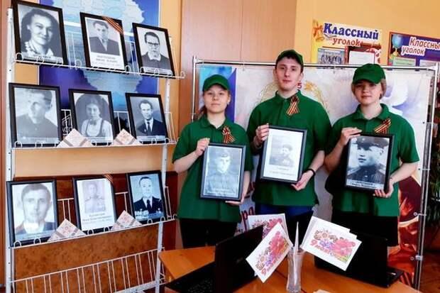 Сотрудники компании «СУЭК-Кузбасс» в честь Дня Победы совершили восхождение на Поднебесные зубья