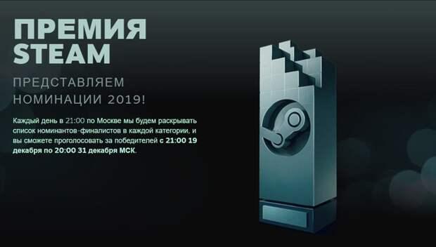 Valve подтвердила дату начала зимней распродажи в Steam