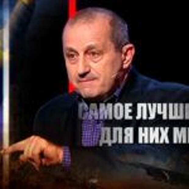 Кедми рассказал, с какого острова НАТО может нанести ракетно-ядерный удар по РФ