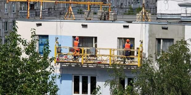 Фонд ЖКХ возместит до 80% средств собственникам квартир после энергоэффективного капремонта. Фото: mos.ru