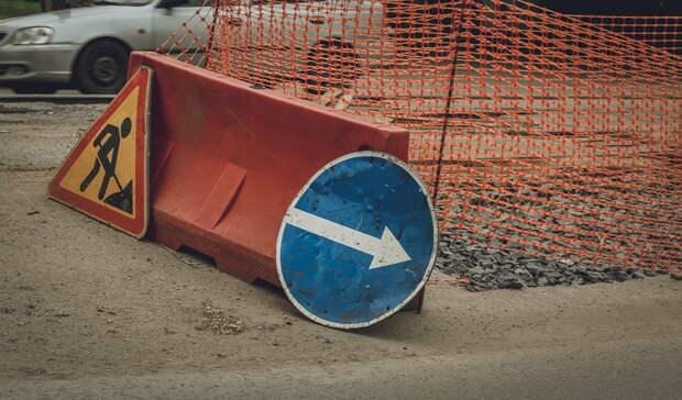 Дорожные строители объяснили, почему так долго идёт ремонт ул. Туркестанской