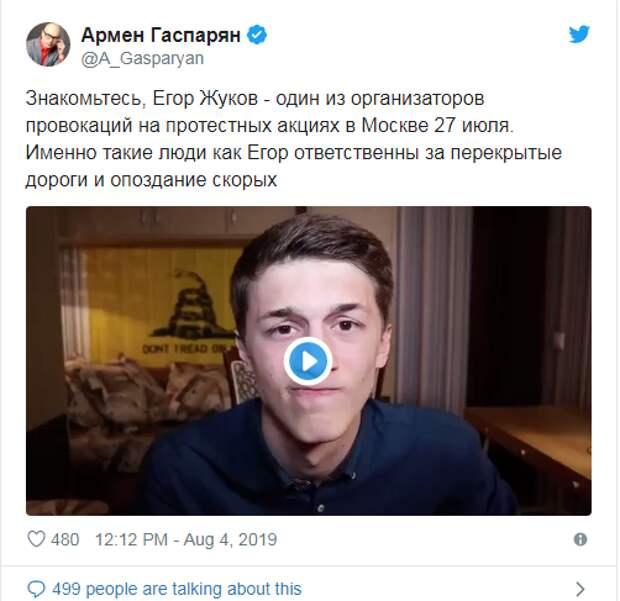 Конец близок: Соболь может загреметь в тюрьму по статье 212.1 УК РФ
