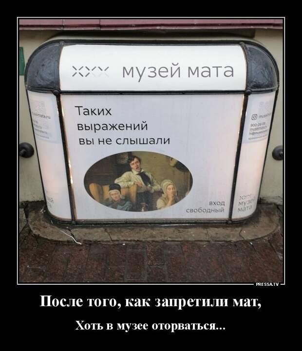 Калейдоскоп демотиваторов.