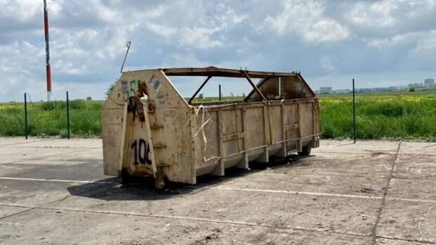 Число мусорных контейнеров удвоили после жалоб ростовчан насвалку встаром аэропорту