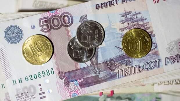 Часть россиян получит в апреле денежную выплату в 12 тысяч рублей
