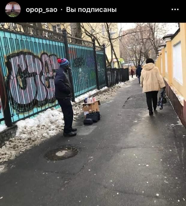 Коробейников прогнали с улиц Сокола