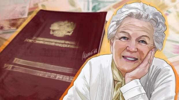 Задолженность по кредиту может повлиять на размер пенсии