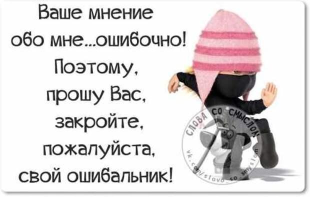 5402287_1425214655_voskresnovesenniefrazyvkartinkah11 (500x318, 18Kb)