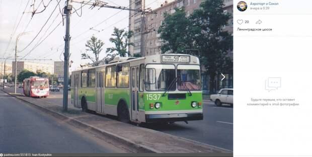 Фото дня: зелёный троллейбус у «Гидропроекта»