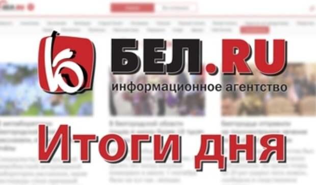 Медленные самокаты, лагерь вКрыму иреакция Гладкова нафутбол: итоги дня