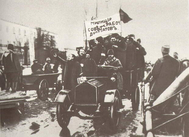 Форма МВД: от Царской России до наших дней
