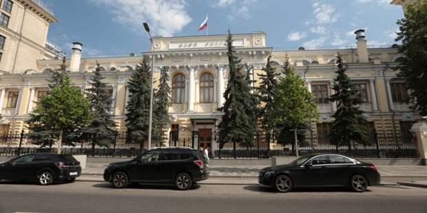 ЦБ закупил валюту на 15 миллиардов рублей