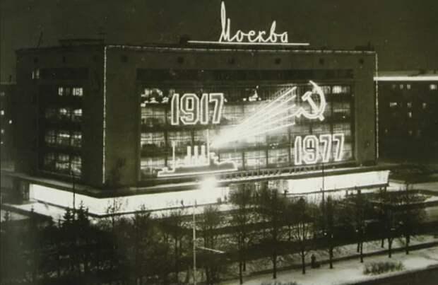 С распадом СССР закончилась и эпоха самого крупного и нетрадиционного магазина / Фото: pastvu.com
