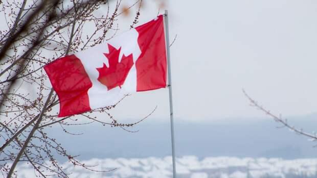 Канада сочла неприемлемыми санкции России в отношении своих граждан