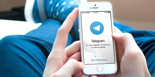 Telegram в законе: Роскомнадзор разблокировал мессенджер