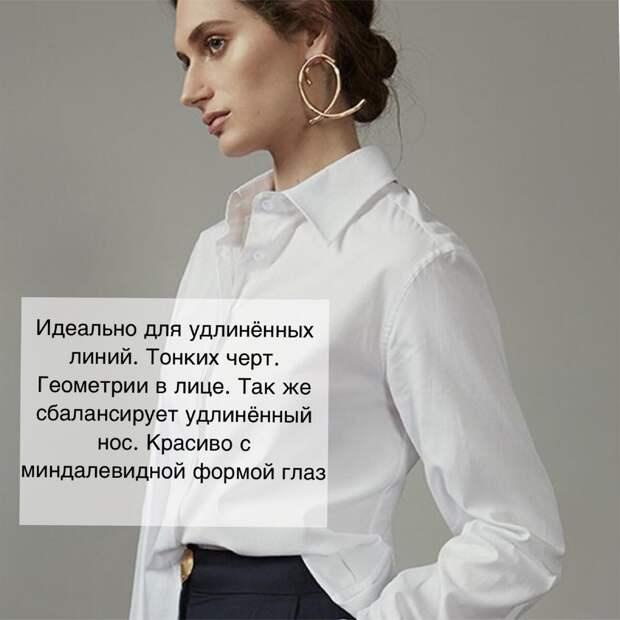Как носить крупные серьги