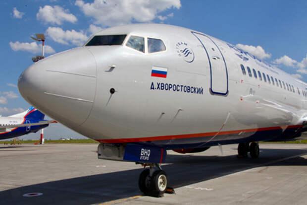 """Пассажирооборот группы """"Аэрофлот"""" в мае снизился на 39% к """"доковидному"""" 2019 году"""