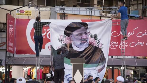 Консерватор Ибрагим Раиси побеждает на выборах президента Ирана