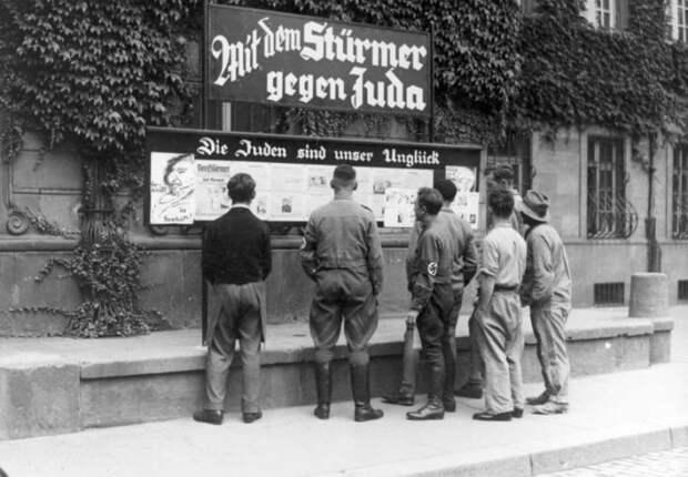 Антисемитизм без границ (12 статей)