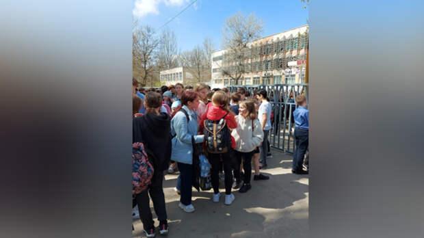 ВРостове эвакуировали всех изшколы №107