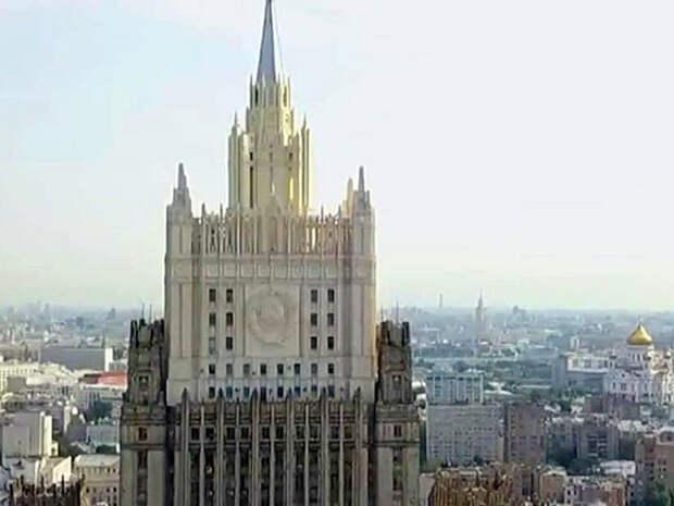 «Ответ не заставит себя ждать»: МИД России отреагирует на сокращение штата российского посольства в Чехии