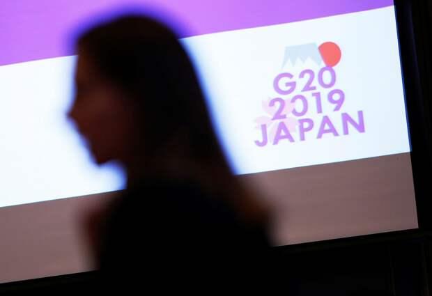 Регионализм в системе глобального управления: новый взгляд на парадигму «Региональной двадцатки»