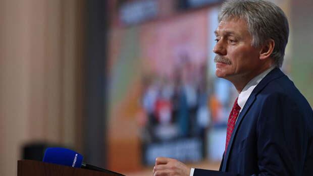 """В Кремле призвали зарубежных партнеров отказаться от """"массового антироссийского психоза"""""""