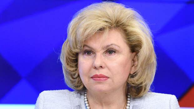 Москалькова призвала расширить список врачебных заключений для предоставления права на оружие