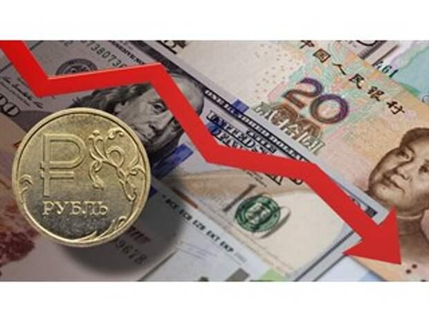 Госдума против Центробанка?