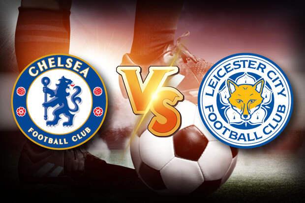 «Челси» — «Лестер»: прогноз на матч АПЛ. Выиграют ли «лисы» второй матч подряд у лондонцев?