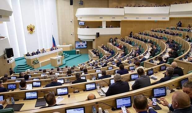 Члены Совета Федерации от Удмуртии задекларировали доходы