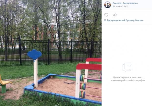 В 2021 году благоустроят детскую площадку на Бескудниковском
